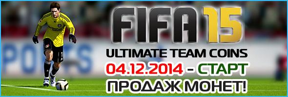 fifa15_TOG.jpg